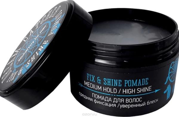 Помада для волос средней фиксации с уверенным блеском (Fix & Shine Pomade)