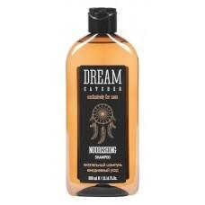 Шампунь питательный для ежедневного ухода (Nourishing Shampoo)
