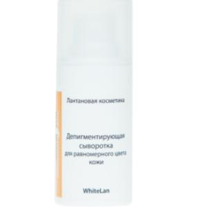 Сыворотка депигментирующая для равномерного цвета кожи WhiteLan