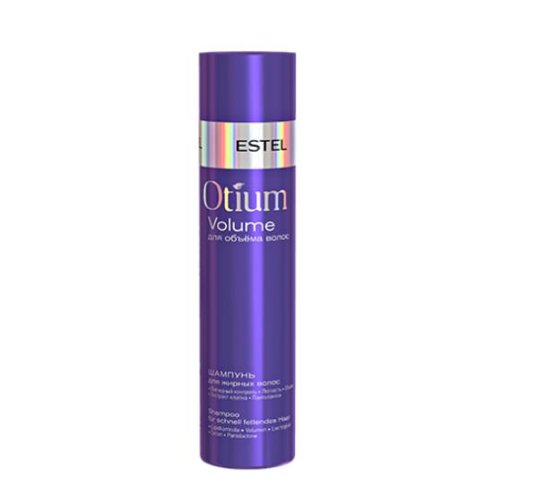 Шампунь для объёма жирных волос OTIUM VOLUME